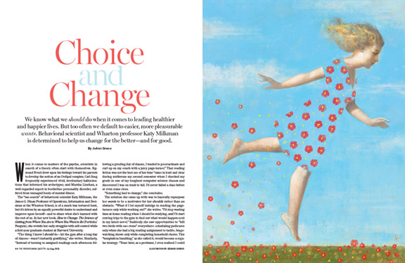 Thumbnail image of the feature spread from the print magazine