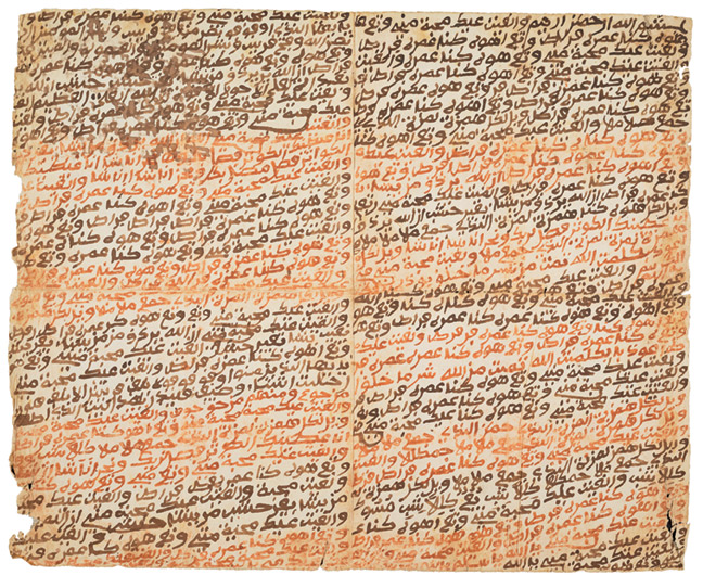 Talismanic charm written large format to be folded; mostly comprised of several repeated verses from the Qurʾān. A few words in Soninke also appear in Arabic letters. 18th century.